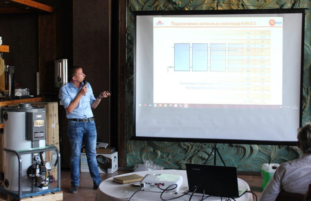 Обучающий семинар в Шымкенте